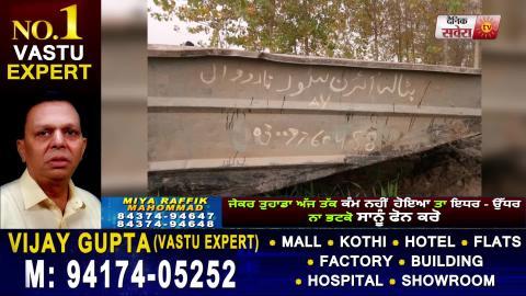 Ajnala में Pakistan से आई किश्ती BSF ने की जब्त