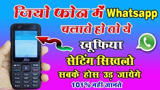 जियो फ़ोन में whatsapp की खुफिया सेटिंग एक मिनट देखलो बरना बहुत पछताओगे By Mobile Technical Guru