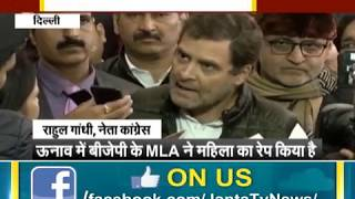 #RAJNEETI : ये क्या बोल गए राहुल गांधी कि संसद में मच गया बवाल और फिर माफी से भी इंकार