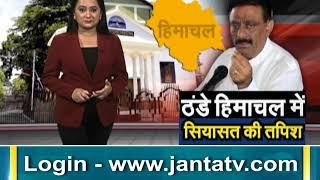 #RAJNEETI : एयरपोर्ट बन कर रहेगा, विपक्ष चिंता ना करे - #CM_JAIRAM_THAKUR