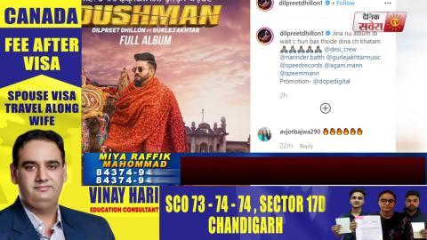 Dushman | Dilpreet Dhillon | Gurlej Akhtar | Full Album |Dainik Savera