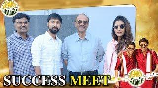 Venky Mama Movie Success Meet Video || Payal Rajput || Suresh Babu || Bobby || Bhavani HD Movies
