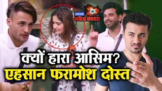 Bigg Boss 13 | Why Asim LOST Against Paras In Shop Task? | Here's The TRUTH | BB 13 Latest Video