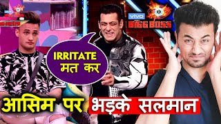 Bigg Boss 13 | Salman Khan LASHES OUT At Asim Riaz; Here's Why | Weekend Ka Vaar | BB 13 Video