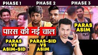 Bigg Boss 13 | Paras Chhabra GAME PLAN Exposed | MUST WATCH | Siddharth | Asim | BB 13