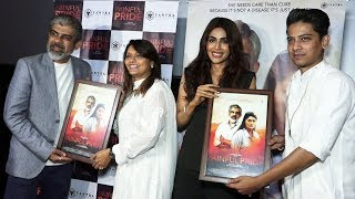 Short Film Painful Pride Launch | Pallavi Joshi,  Rituraj K Singh