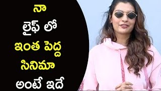 Payal Rajput Speech @ Venky Mama Movie Success Meet || Bhavani HD Movies