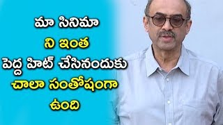 Suresh Babu Speech @ Venky Mama Movie Success Meet || Bhavani HD Movies
