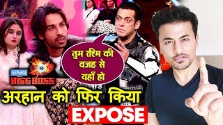 Bigg Boss 13 | Salman Khan EXPOSES Arhaan Khan Again, STANDS For Rashmi Desai | BB 13 Video