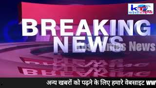 Big Breaking मधेपुरा में दिन दहाड़े अपराधियों का तांडव