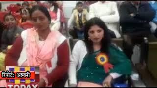 14 DEC N 4 इंडियन पब्लिक स्कूल भरेडी में वार्षिक परितोषिक वितरण समारोह बडी धुमधाम के साथ मनाया