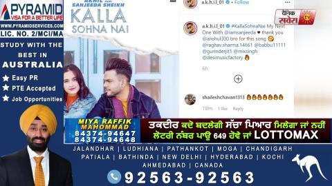 Kalla Sohna Nai | Akhil | New Punjabi Song | Dainik Savera