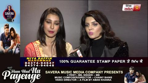 Exclusive Interview : Gol Gappe : Binnu Dhillon | Ihana Dhillon | BN Sharma | Sameep Kang