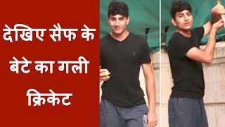 Saif Ali Khan's Son Ibrahim Ali Khan playing cricket