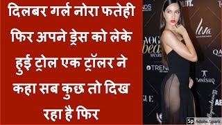 Dilbar Girl Nora Fatehi AWKWARD Moment with Media || Nora Fetahi embrassing moment