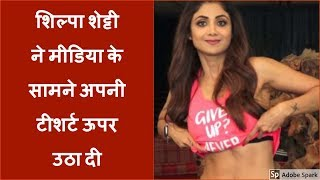 Shilpa Shetty Kundra Y0GA Video || shilpa Shetty yogasen video || Shilpa shetty hot yoga video