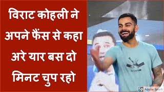 Virat Kohli at an Event || virat kohli aur anuskha sharma