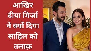 Dia Mirza and Sahil Sangha announce their separation on social media || Dia Mirza Divorce