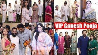 Mukesh Ambani's VIP Ganesh Pooja | Katrina, Aamir, Ranbir, Alia, Rekha, Kajol, Madhuri