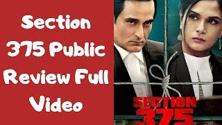 Section 375 Full Movie Review in hindi || Akshay Khanna, Richa Chadda