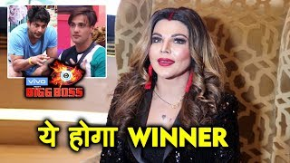 Rakhi Sawant Reaction On Bigg Boss 13 | Asim, Paras, Siddharth, Rashmi, Shehnaz