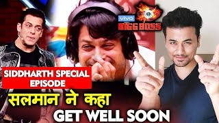 Bigg Boss 13 | Salman Khan's SPECIAL SURPRISE To Siddharth Shukla | Weekend Ka Vaar | BB 13