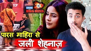 Bigg Boss 13 | Shehnaz Gill UPSET On Paras-Mahira Romance | BB 13 Video