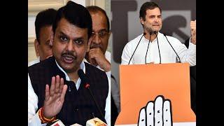 Former Maharashtra CM Fadnavis slams Rahul Gandhi for his Savarkar remark