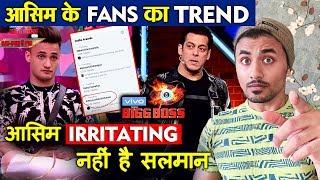 Bigg Boss 13 | Asim Riaz Fans TREND Against Salman For Calling Asim Irritating Voice |  BB 13 Video