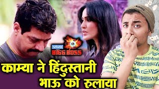 Bigg Boss 13 | Hindustani Bhau CRIES Because Of Kamya Pujabi | Weekend Ka Vaar | BB 13