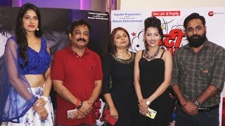 Actor Inder Kumar's Last Film Phati Padi Hai Yaar Special Screening