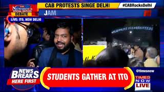 CAA protests: Students of Jamia Milia Islamia have assembled outside the Delhi Police HQ