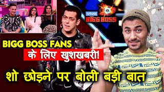 Bigg Boss 13 | Salman Khan Gives Good News To Fans | BB 13 Update