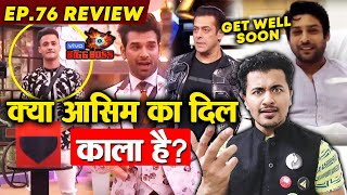 Bigg Boss 13 Review EP 76 | Asim Riaz TARGETED By Housemates | Paras CALLS Asim ZERO | BB 13 Video