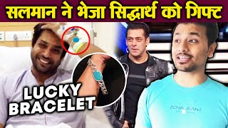 Bigg Boss 13 | Salman Khan GIFTS Siddharth Shukla His LUCKY BRACELET On His Birthday | BB 13 Video