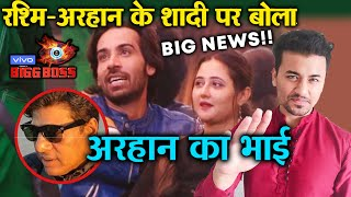 Bigg Boss 13 | Arhaan's Brother Reaction On Arhaan-Rashmi Getting Married Inside The House | BB 13