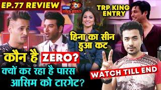 Bigg Boss 13 Review EP 77 | Asim Riaz Vs Paras Chhabra | Siddharth Grand Entry | BB 13 Video