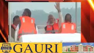 'नमामि गंगे' प्रोजेक्ट की समीक्षा के लिए PM मोदी कानपुर पहुंचे, CM योगी ने किया स्वागत