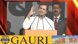 'मेरा नाम राहुल सावरकर नहीं' वाले बयान पर बीजेपी ने बोला जोरदार हमला