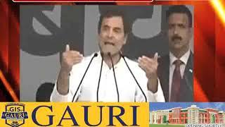 देश बचाओ रैली में राहुल गांधी का बीजेपी पर वार, 'मर जाऊंगा, माफी नहीं मांगूंगा