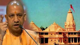 झारखंड चुनाव रैली में, योगी आदित्यनाथ ने राम मंदिर के लिए '11 रुपये और एक पत्थर' मांगा