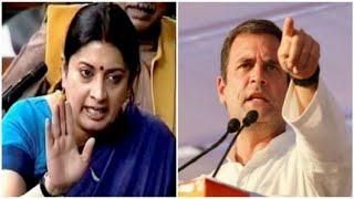 राहुल गांधी के 'रेप इन इंडिया' बयान पर लोकसभा में हंगामा