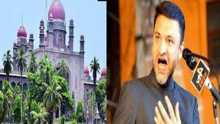 Hyderabad News // अकबरुद्दीन ओवैसी को हाईकोर्ट का नोटिस, विवादास्पद बयान का मामला