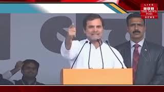 भारत बचाओ रैली में बोले राहुल- मेरा नाम 'सावरकर' नहीं राहुल गांधी है, मरते दम तक नहीं मांगूंगा माफी
