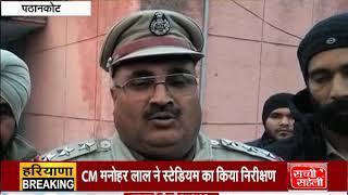 #GUNAAH || #PATHANKOT : महिला सुरक्षा के दावों की निकली हवा !