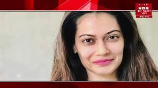 एक्ट्रेस पायल रोहतगी हुईं गिरफ्तार // THE NEWS INDIA
