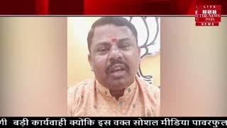 BJP MLA Raja Singh On NRC // Citizenship Amendment Bill 2019 // THE NEWS INDIA