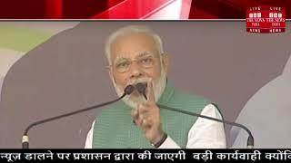 नागरिकता कानून पर पहली बार बोले PM मोदी // THE NEWS INDIA