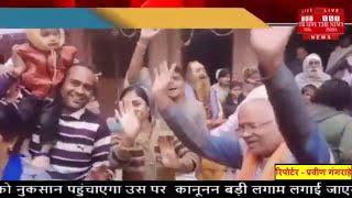MP News // छिपानेर में एक रमणीय स्थल दादाजी धूनीवाले के नाम से प्रसिद्ध आश्रम