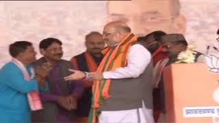 Shri Amit Shah addresses public meeting in Giridih, Jharkhand